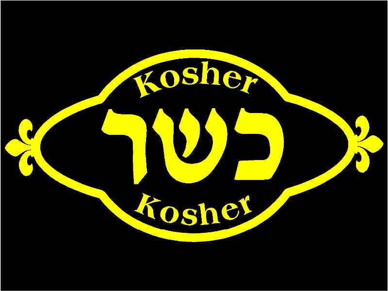 kosher-sign